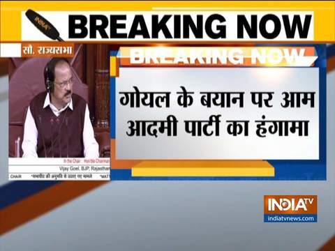 बीजेपी सांसद ने संसद में उठाया दिल्ली के प्रदूषित पानी का मुद्दा