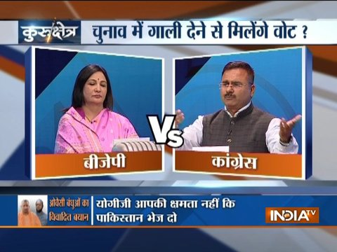 Kurukshetra | December 3, 2018 | Political leaders and their controversial remarks