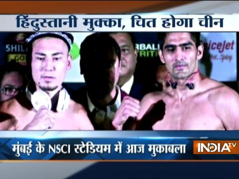 China Vs India: Zulpikar Maimaitiali Is Geared Up To Face Vijender Singh