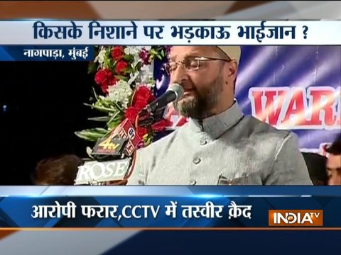 Shoe hurled at AIMIM chief Owaisi during a rally in Mumbai