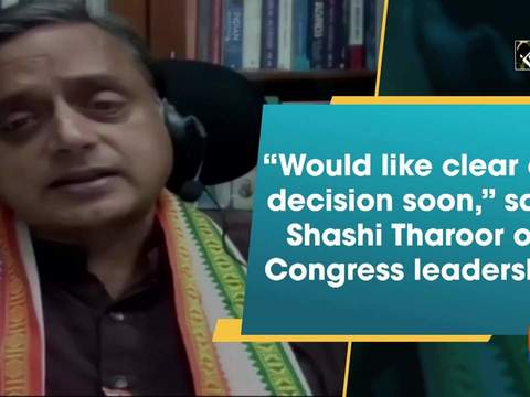 """Would like clear cut decision soon,"" says Shashi Tharoor on Congress leadership"
