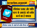Parliamentary Panel to Twitter in two days on locking IT Minister Ravi Shankar Prasad's account