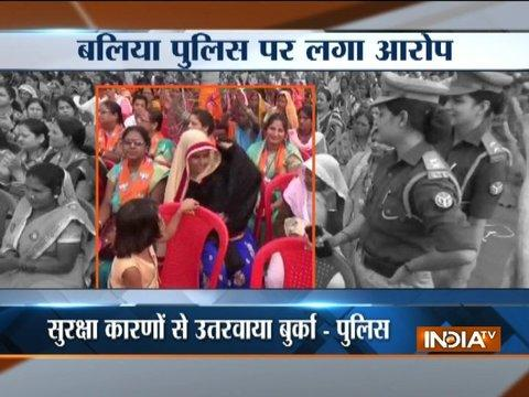 UP Police accussed of misbehaving with muslim womens during CM Yogi's rally in Ballia