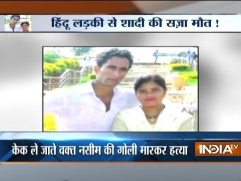 UP: Muslim man shot-dead for marrying Hindu girl in Muzaffarnagar, in-laws under suspect