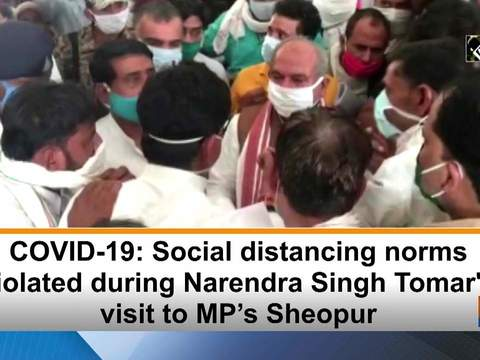 COVID-19: Social distancing norms violated during Narendra Singh Tomar's visit to MP's Sheopur