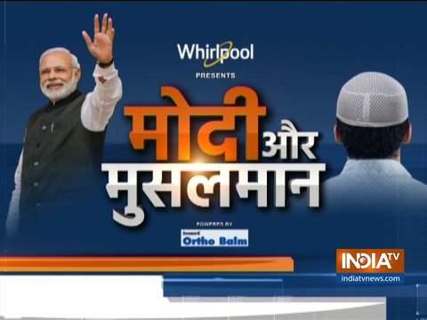 मोदी और मुसलमान: क्या महाराष्ट्र चुनाव में बीजेपी को मिलेगा मुंबादेवी के मुसलमानों का साथ