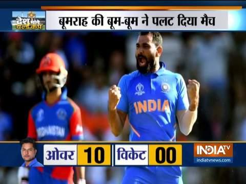 शमी की ऐतिहासिक हैट्रिक से भारत ने पूरा किया जीत का अर्धशतक, रोमांचक मुकाबले में अफगानिस्तान को हराया