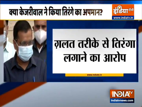 Union Culture and Tourism Minister Prahlad Singh Patel accuses Arvind Kejriwal of insulting national flag