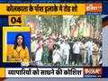 Chunav 50: Mamata Banerjee to hold Road Show in Kolkata