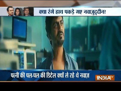 Aaj Ka Viral: Mumbai Police summons actor Nawazuddin Siddiqui for allegedly spying on his wife