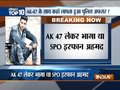 SPO goes missing from Pampore police station with an AK-47 rifle