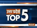 Uttar Pradesh Top 5 | November 14, 2018