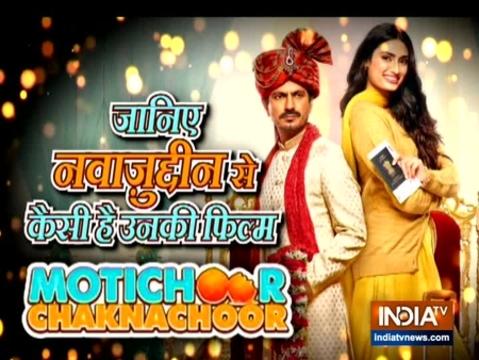 नवाजुद्दीन सिद्दीकी ने इंडिया टीवी से की खास बातचीत