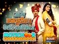 Nawazuddin Siddiqui talks about his new film Motichoor Chaknachoor
