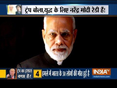 पीएम मोदी का पाकिस्तान के खिलाफ कार्रवाई करने का क्या है प्लान, देखिए स्पेशल शो
