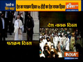 Haqikat Kya Hai: Mamata's 'Desh Nayak Diwas' vs Nation's 'Parakram Diwas'