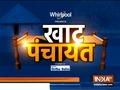 Khat Panchayat: Will Lotus going to bloom in Panchkula this time too?