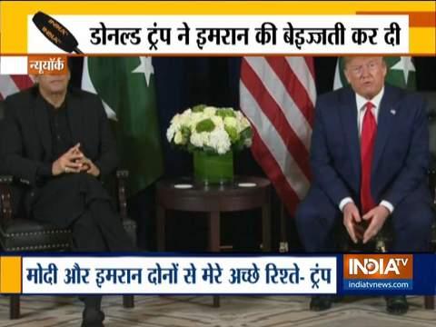 डोनाल्ड ट्रम्प ने कहा कि मैं कश्मीर मुद्दे पर मध्यस्थता तभी करूंगा जब दोनों देश इस पर सहमत होंगे