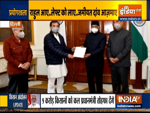 Rahul Gandhi submits a memorandum containing 2 crore signatures seeking President intervention in farm laws issue