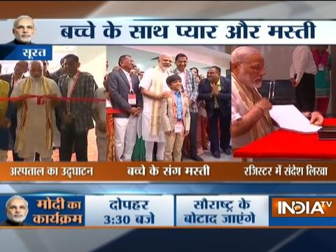 PM Narendra Modi inaugurates Kiran Multispeciality Hospital in Surat