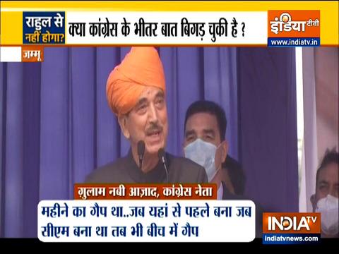 जम्मू में कांग्रेस नेताओं की मोर्चाबंदी से टीम राहुल गांधी नाखुश