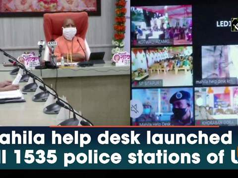 Mahila help desk launched in all 1535 police stations of UP