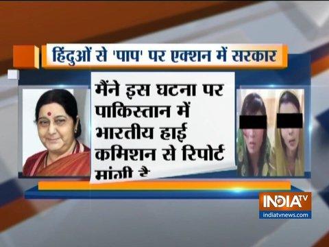 केंद्रीय मंत्री सुषमा स्वराज ने पाकिस्तान में हिंदू बहनों के अपहरण पर रिपोर्ट मांगी