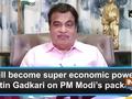 Will become super economic power: Nitin Gadkari on PM Modi's package