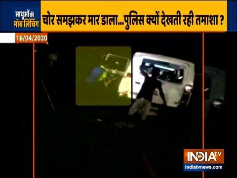 Palghar mob lynching: 2 sadhus, driver beaten to death in Maharashtra
