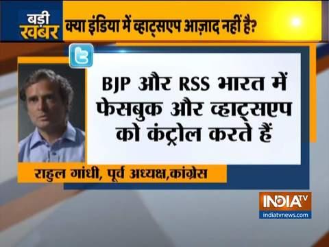 BJP, RSS control Facebook, WhatsApp in India: Rahul Gandhi