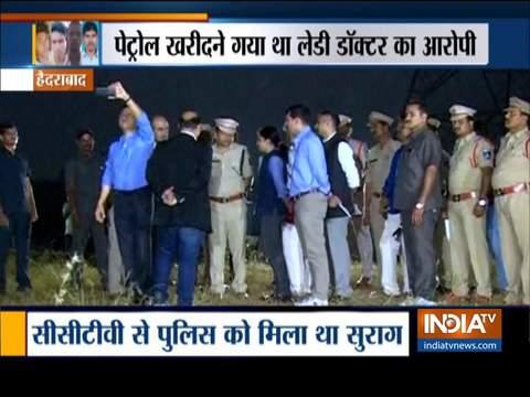 हैदराबाद बलात्कार मामला: पेट्रोल पंप की सीसीटीवी फुटेज आया सामने