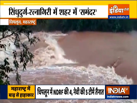 Maharashtra: Heavy rains continue to lash parts of state, leading to overflowing of rivers