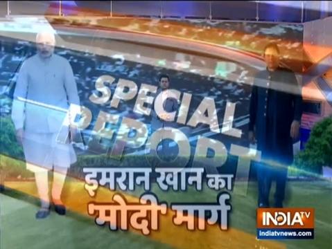 स्पेशल रिपोर्ट: इमरान खान ने कैसे चुराया प्रधानमंत्री मोदी का एक-एक आईडिया