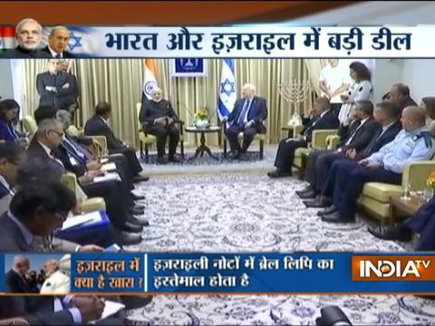 I for India, I for Israel, says PM Modi