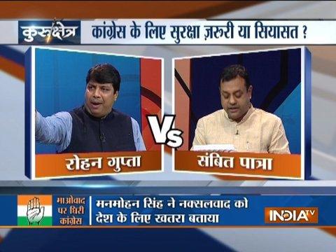 IndiaTV Kurukshetra, Sept 4: BJP attack Congress leaders for their alleged link with naxals