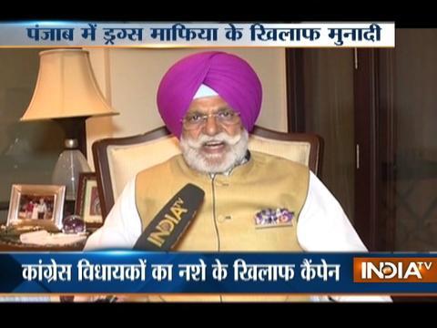 CM Captain Amrinder Singh declares zero-tolerance against drugs in Punjab