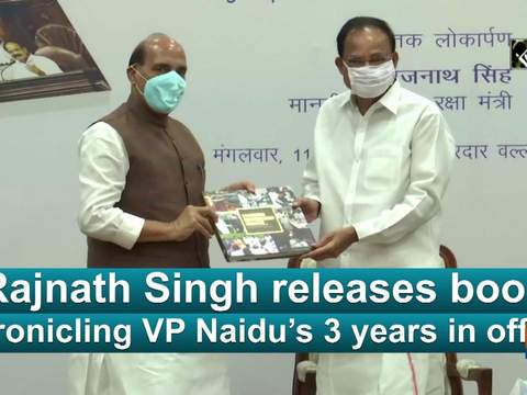 Rajnath Singh releases book chronicling VP Naidu's 3 years in office