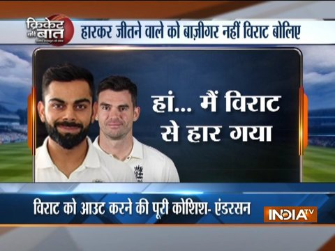 James Anderson should be praised for his compliment about Virat Kohli