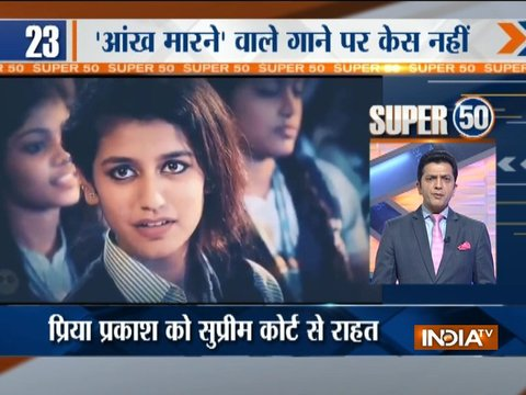 Super 50 : NonStop News | 21st February, 2018