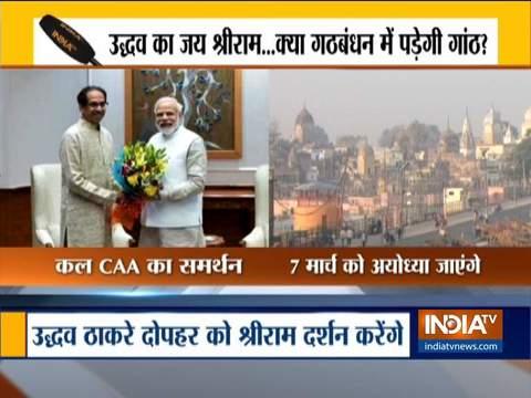 7 मार्च को अयोध्या का दौरा करेंगे महाराष्ट्र के मुख्यमंत्री उद्धव ठाकरे