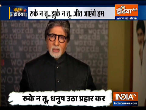 Jeetega India: Amitabh Bachchan encourages COVID-19 Warriors