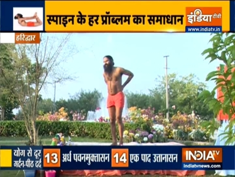 Yogasanas for spinal pain from Swami Ramdev