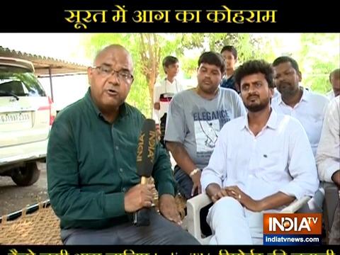 देखिये, इंडिया टीवी की खास रिपोर्ट: कैसे सूरत में एक बहादुर युवक ने जलती इमारत से छात्रों की जान बचाई