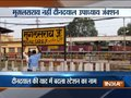 Mughalsarai station to become Deen Dayal Upadhyay Junction today