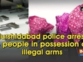 Murshidabad police arrests 4 people in possession of illegal arms