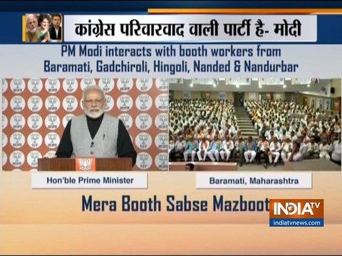 कांग्रेस परिवारवाद वाली पार्टी है: प्रधानमंत्री मोदी