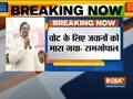 SP leader Ramgopal Yadav says Pulwama attack was planned for votes