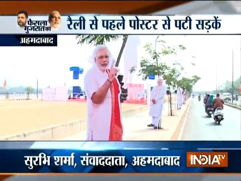 PM Modi to hold rally in Ahmedabad, preparations all done