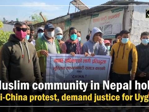 Muslim community in Nepal hold anti-China protest, demand justice for Uyghur