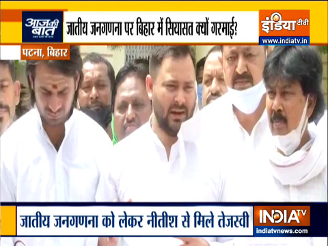 Why Opposition wants caste census in Bihar?